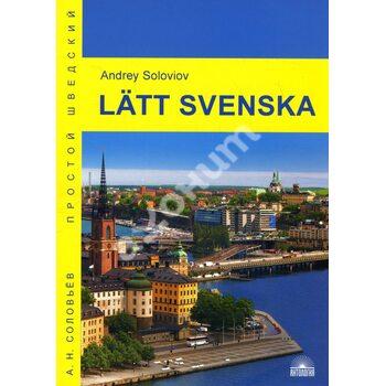 Latt svenska = Простой шведский