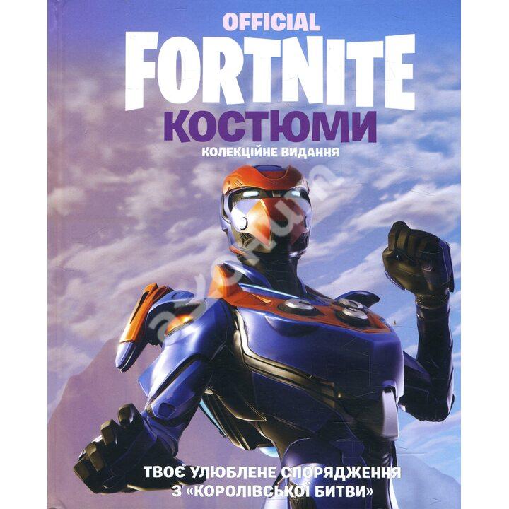 Official Fortnite. Костюми. Колекційне видання - (978-617-7940-05-9)