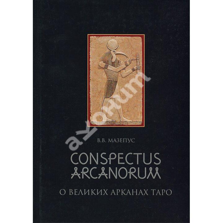 Conspectus Arcanorum. О Великих Арканах Таро - Владимир Мазепус (978-5-94698-103-3)