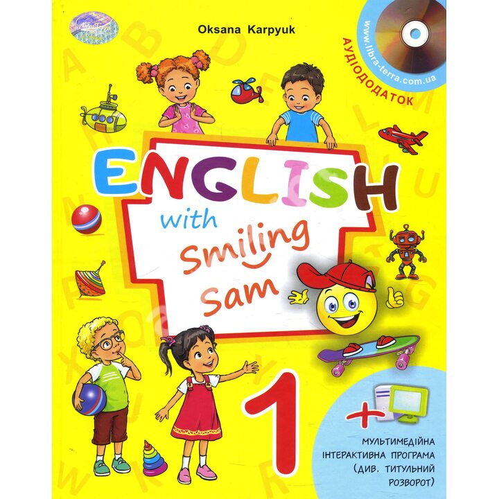 English with Smiling Sam. Англійська мова 1 класс. Підручник - Оксана Карпюк (978-617-609-096-0)