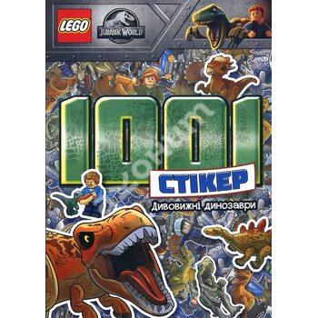 LEGO. Дивовижні динозаври. 1001 стікер