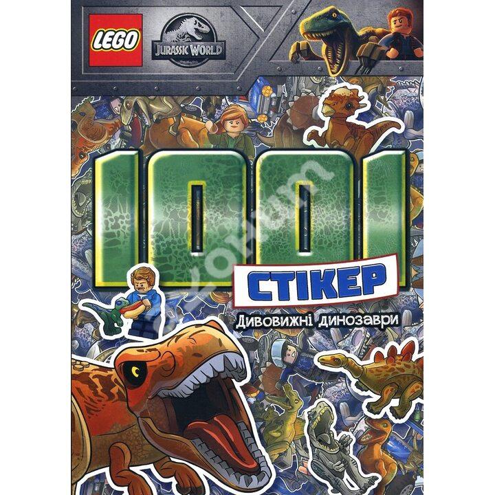 LEGO. Дивовижні динозаври. 1001 стікер - (978-617-7969-00-5)