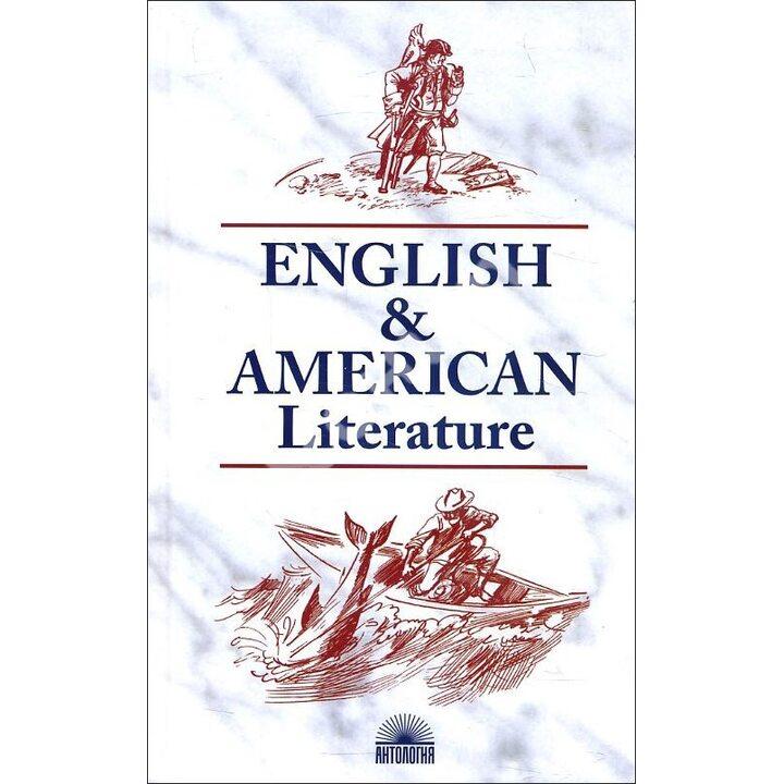 English & American Literature / Английская и американская литература - Наталья Утевская (978-5-907097-83-4)