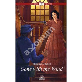 Gone with the Wind / Віднесені вітром