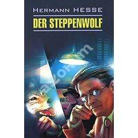 Степной волк / Der Steppenwolf