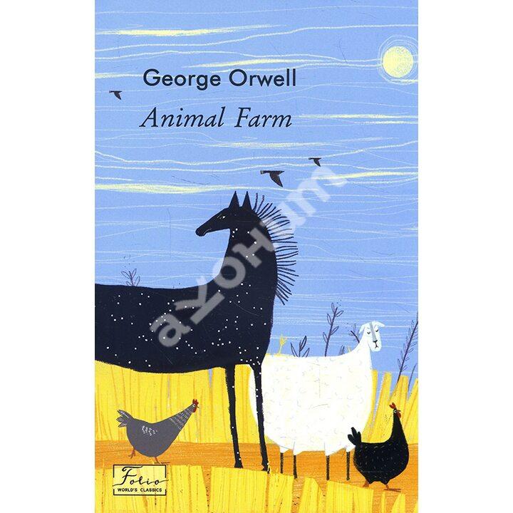 Animal Farm - Джордж Орвелл (978-966-03-9369-1)