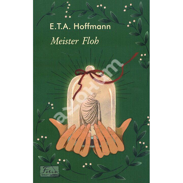 Meister Floh - Ернст Теодор Амадей Гофман (978-966-03-9431-5)