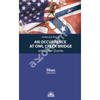 An Occurrence at Owl Creek Bridge and Other Stories / Случай на мосту через Совиный ручей и другие рассказы