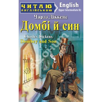 Домбі й син / Dombey and Son