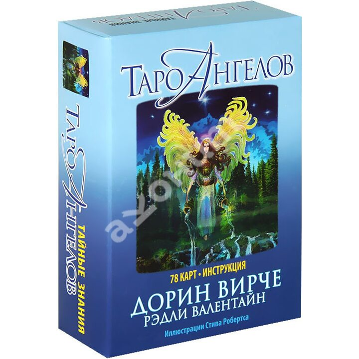 Таро ангелов (78 карт + инструкция) - Дорин Вирче, Рэдли Валентайн (4810764006028)