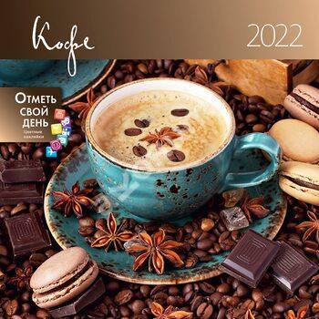 Календар - органайзер « Кава » 2022
