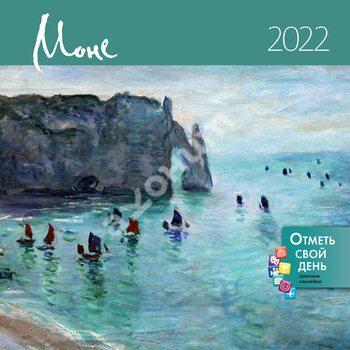 Календар - органайзер « Моне » +2022