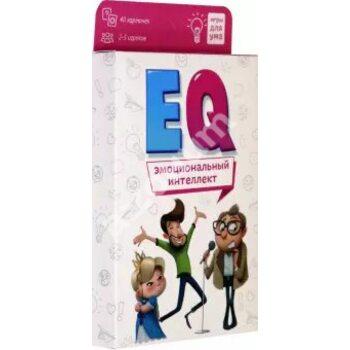 ЕQ Емоційний інтелект . Гра карткова . 40 карток