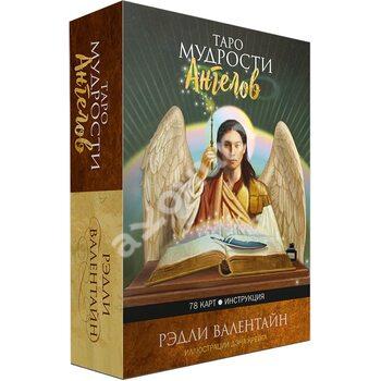 Таро мудрості ангелів ( 78 карт )