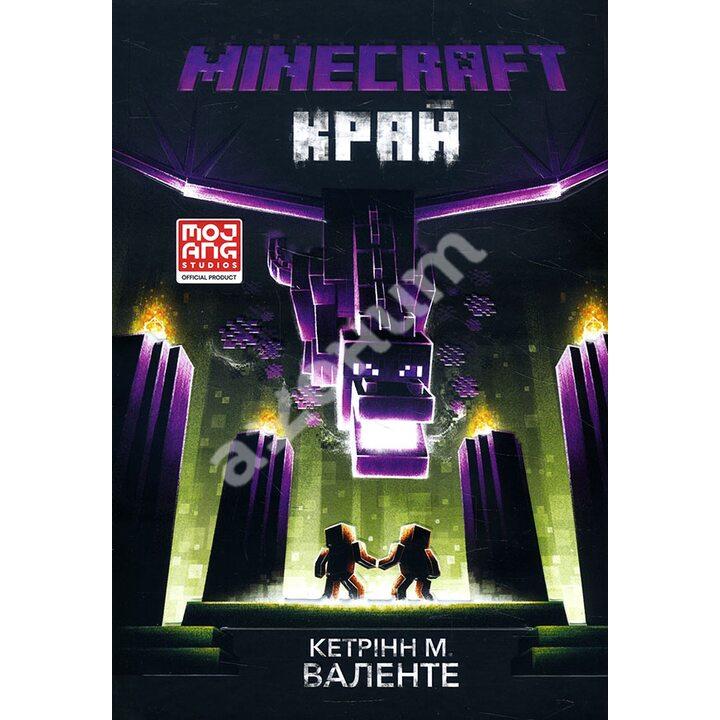 Minecraft. Край - Кетрінн М. Валенте (978-617-7940-29-5)