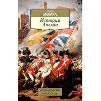 Історія Англії