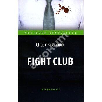 Fight Club / Бійцівський клуб