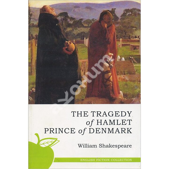 The Tragedy of Hamlet Prince of Denmark / Гамлет - Уильям Шекспир (978-5-379-00424-8)