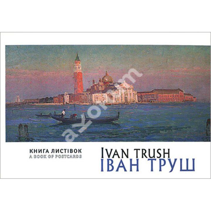 Іван Труш. Набір подарунково-поштових листівок - (978-966-2578-15-7)