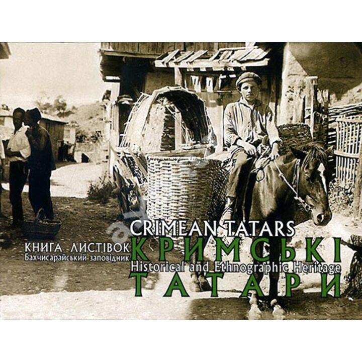 Кримські татари. Книга листівок -