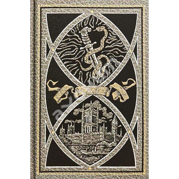 Письма Старка Монро (золотой обрез) - Артур Конан Дойл (978-5-7827-0165-9)