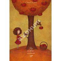 Все на свете - сплошное чудо (набор из 15 открыток)