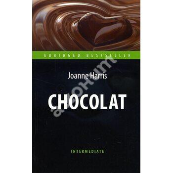 Chocolat / Шоколад