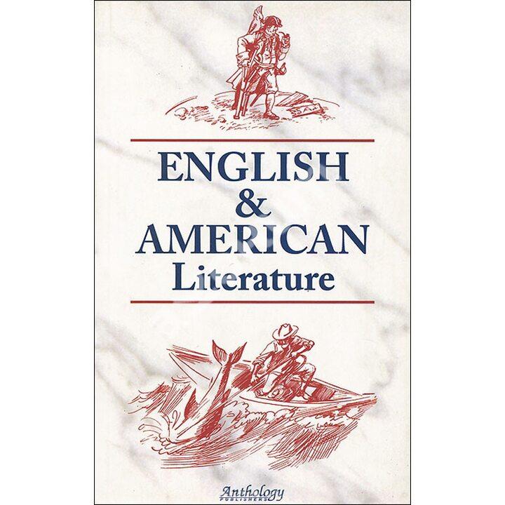 English and American Literature / Английская и американская литература - Наталья Утевская (978-5-9496-2123-3)
