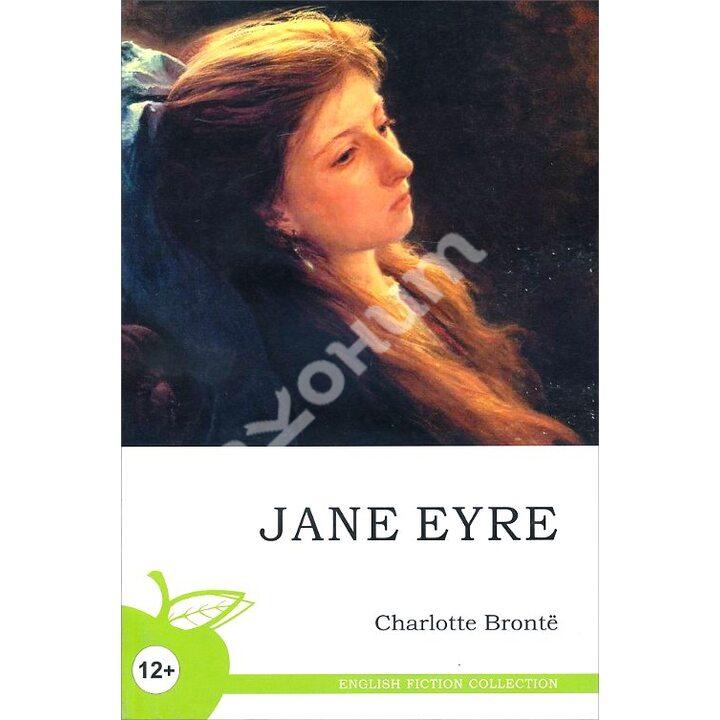 Jane Eyre / Джейн Эйр - Шарлотта Бронте (978-5-4374-0190-3)