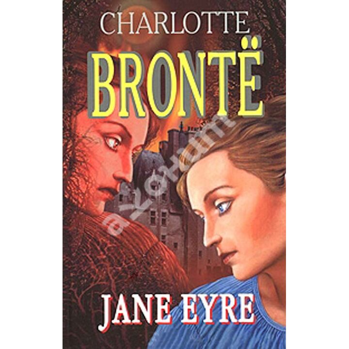 Jane Eyre / Джейн Эйр - Шарлотта Бронте (978-5-8112-5094-3)