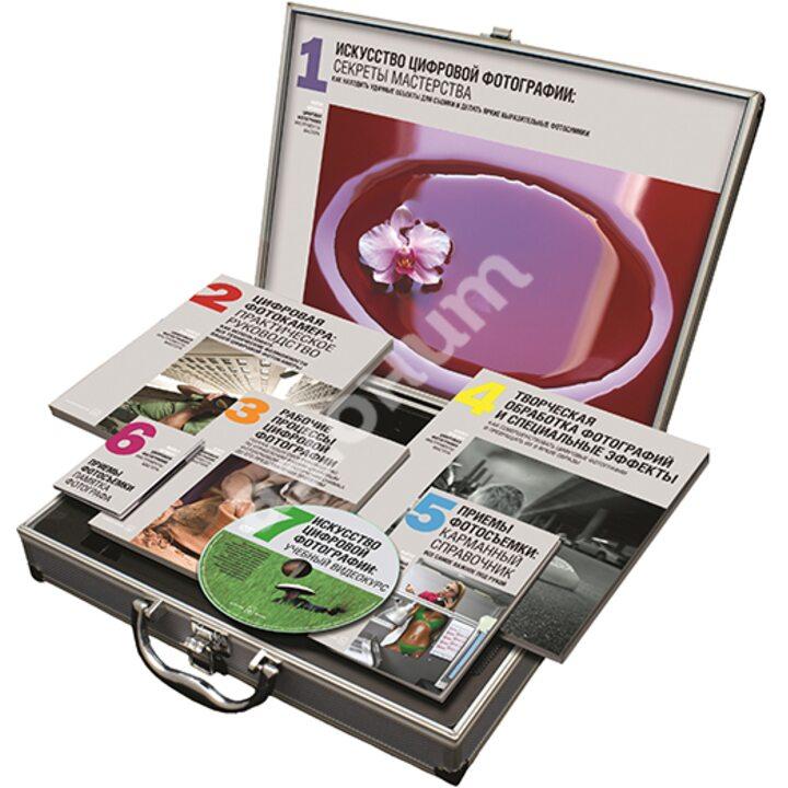 Цифровая фотография. Инструменты мастера (комплект книг с диском в чемоданчике) - Майкл Фриман (978-5-98124-506-0)